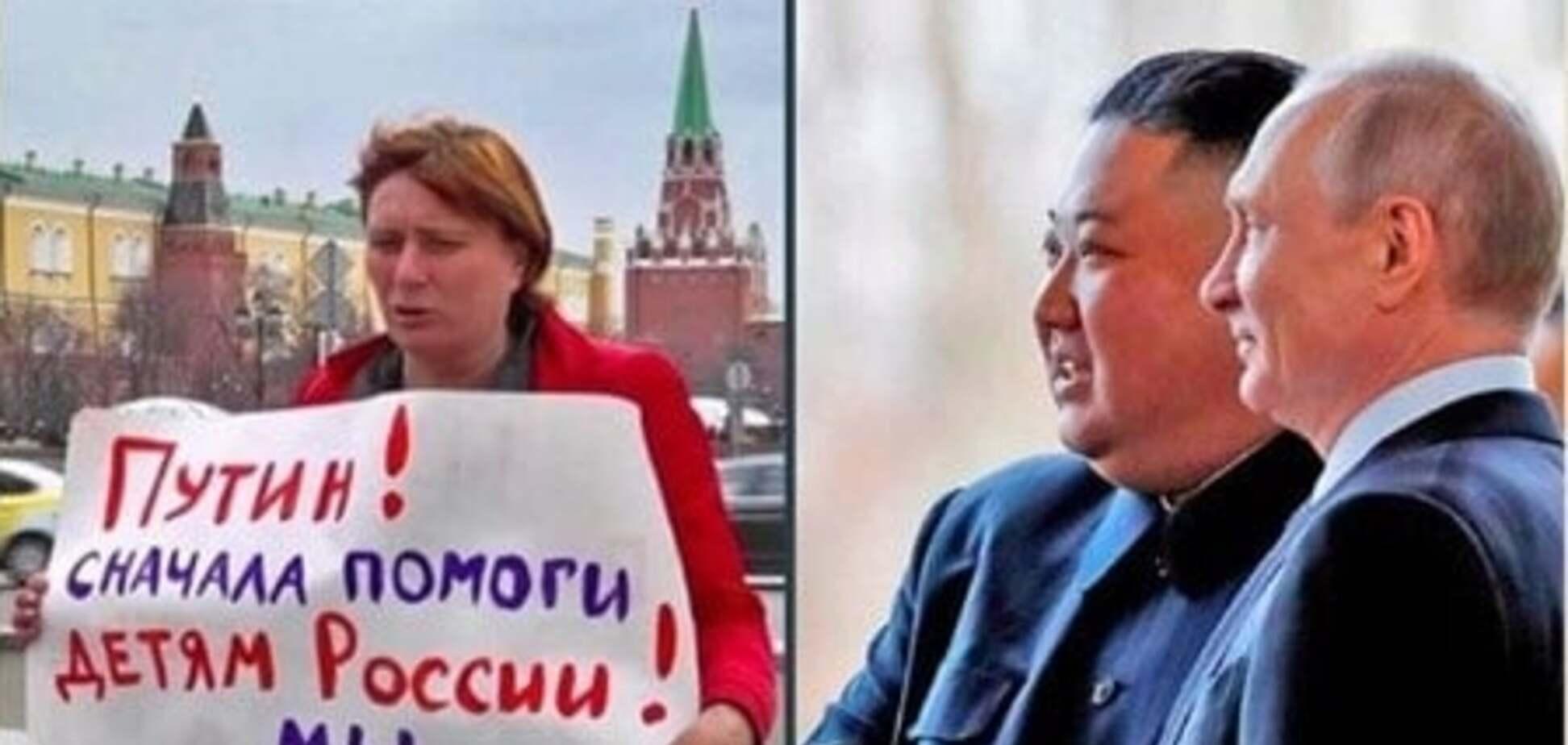 Ягудин обматерил помощь Северной Кореи при кризисе в России