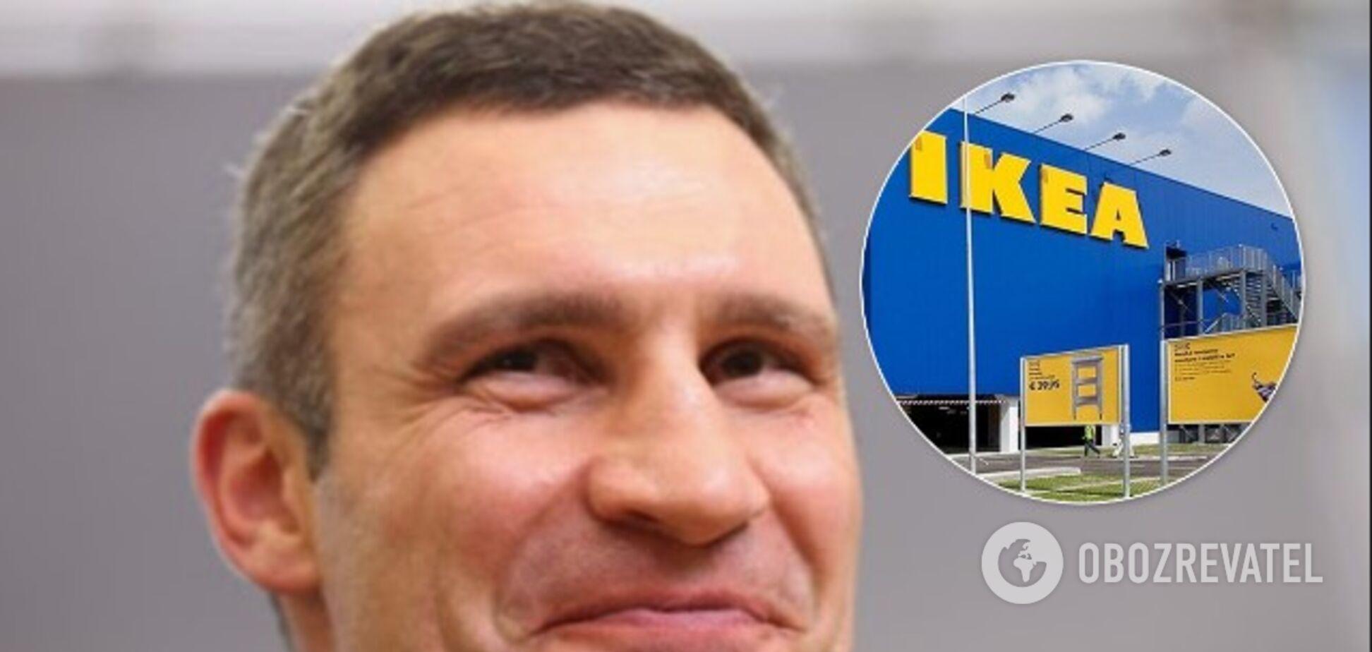 'Особенно ценный инвестор': Кличко поприветствовал официальное открытие ИКЕА в Украине