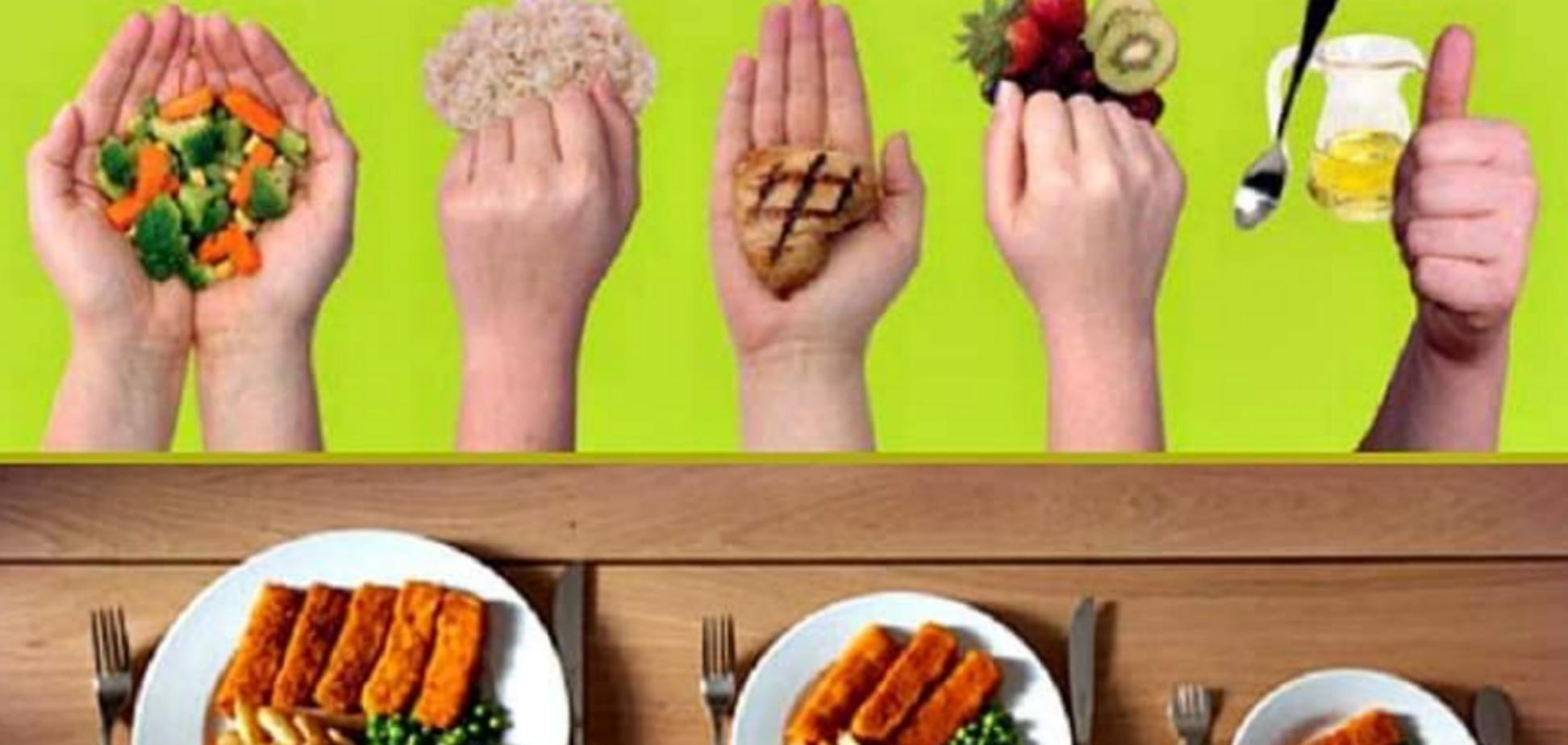 Стрункість за допомогою долоні: дієтологиня розповіла про унікальний метод схуднення