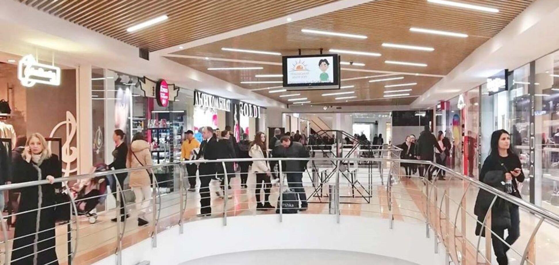 У торгових центрах безпечніше здійснювати покупки, ніж у маленьких магазинах - Dragon Capital