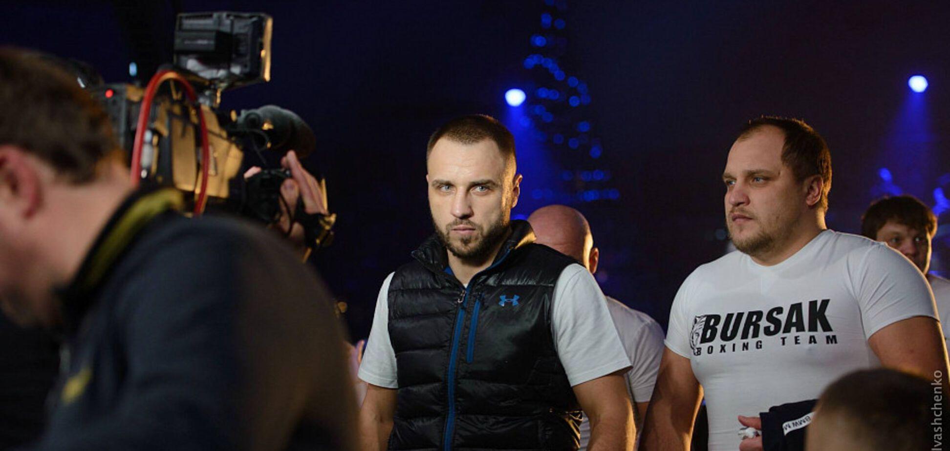 Максим Бурсак