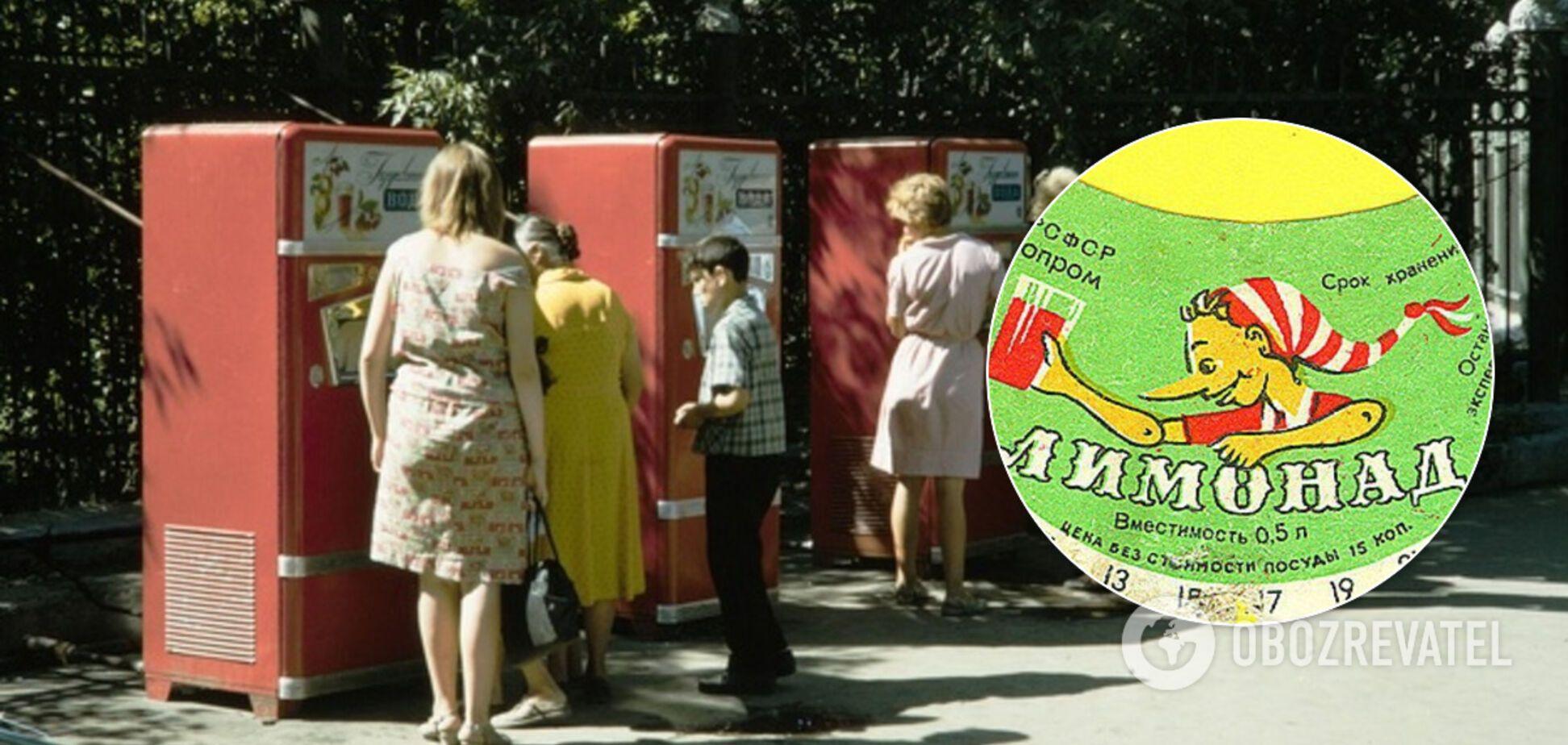 'Буратино' и газировка из автомата: 12 напитков СССР, которые напомнят о детстве
