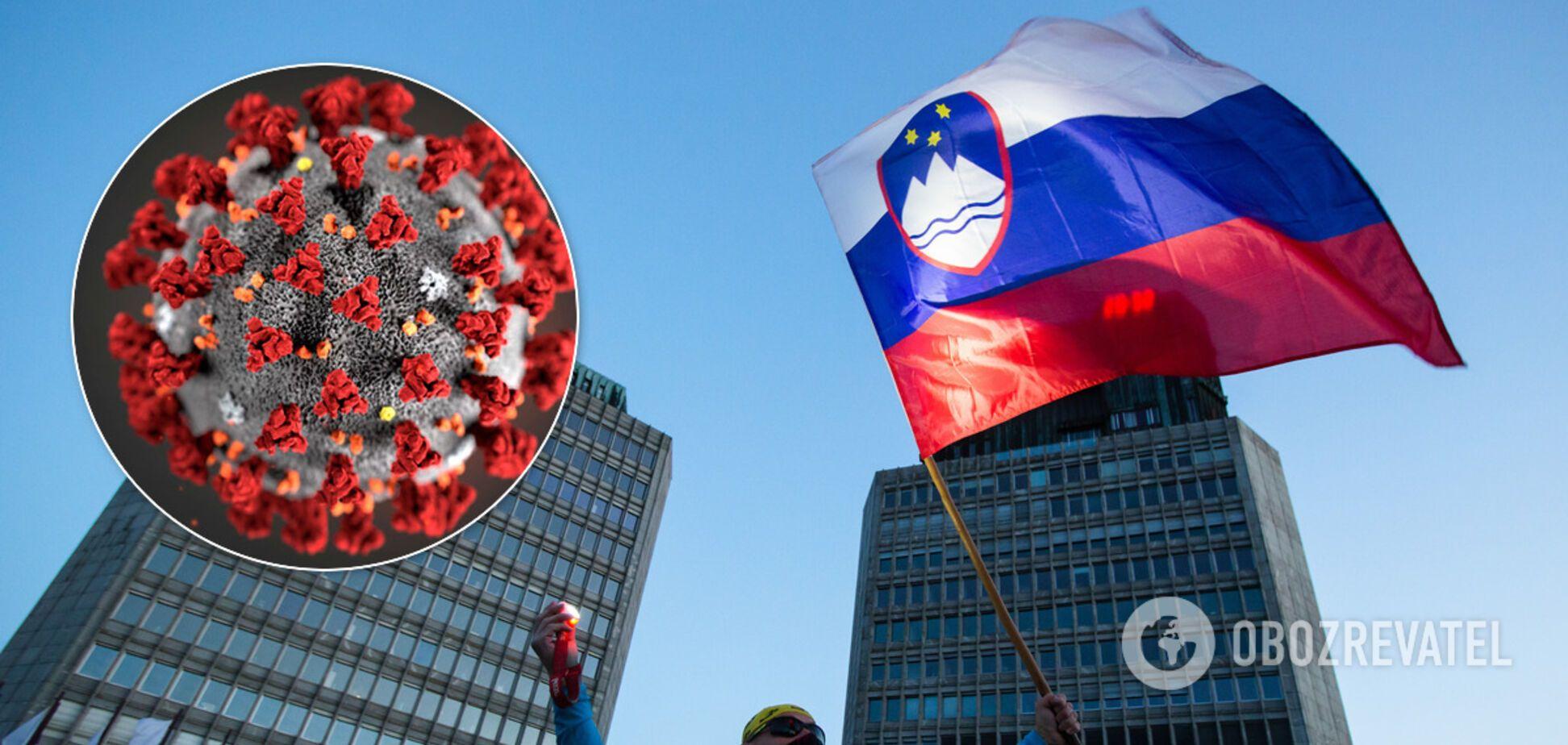У Європі перша перемога над коронавірусом: у чому успіх Словенії та як його досягти