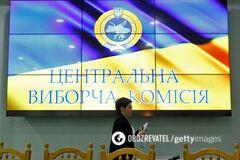 Члены ЦИК получили на карантине зарплаты свыше 300 тысяч гривен