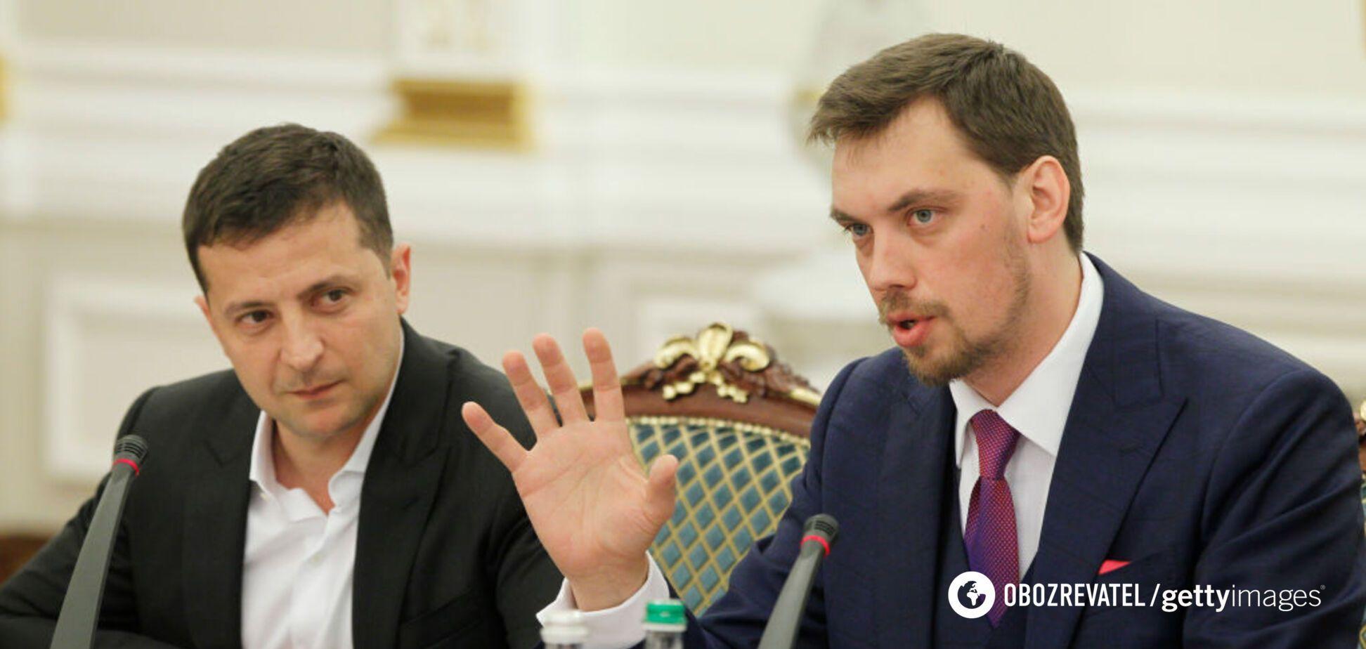 Гончарук розкритикував 'пристосуванців' в команді Зеленського