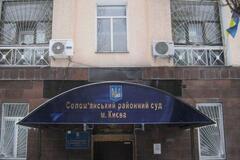У Києві винесли вирок чоловіку, який виманив у дитини 700 тисяч гривень