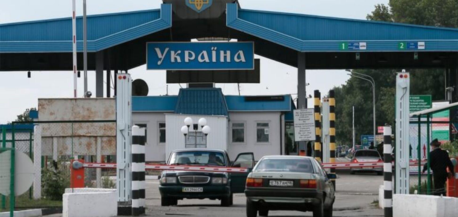 Керівництво українських митниць масово звільнили