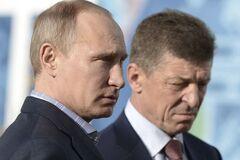 'Слуги війни'. Кремль готується до атаки на Україну