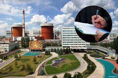 'Мы показали Чернобыль, но говорят 'не надо': украинцы выступили категорически против закрытия АЭС