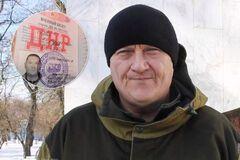 Горан Чіріч