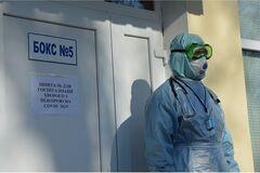 В Кропивницком пациент заплатил более 25 тысяч за 'бесплатное' лечение от COVID-19
