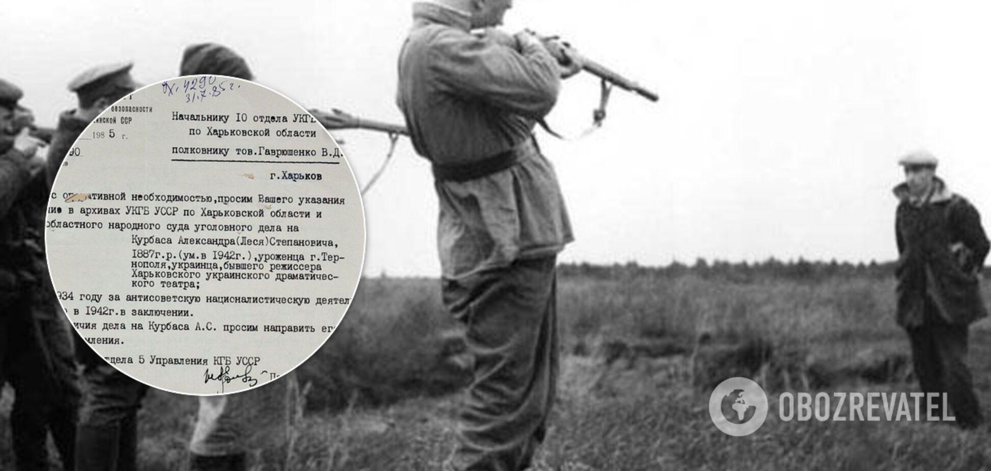 Опубліковано документи КДБ про терор 1937-38 років в Україні