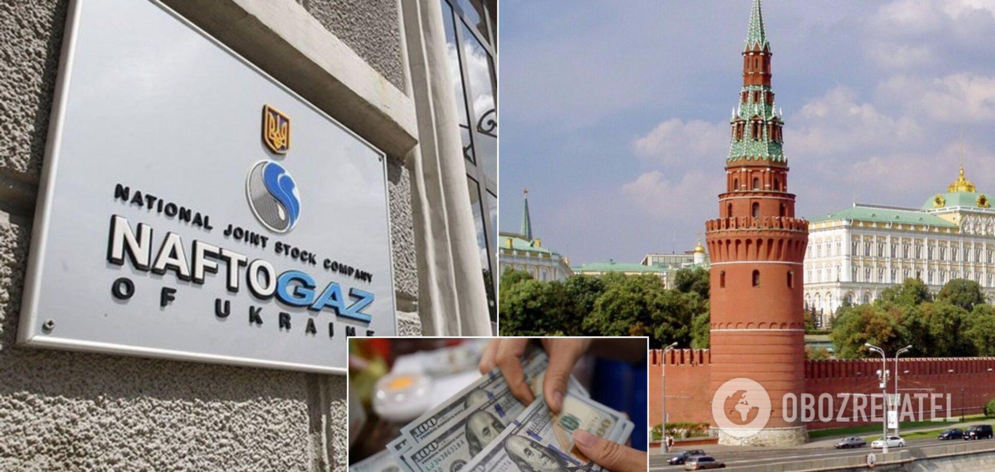 НАБУ получило доступ к данным о миллионных премиях в 'Нафтогазе' – СМИ