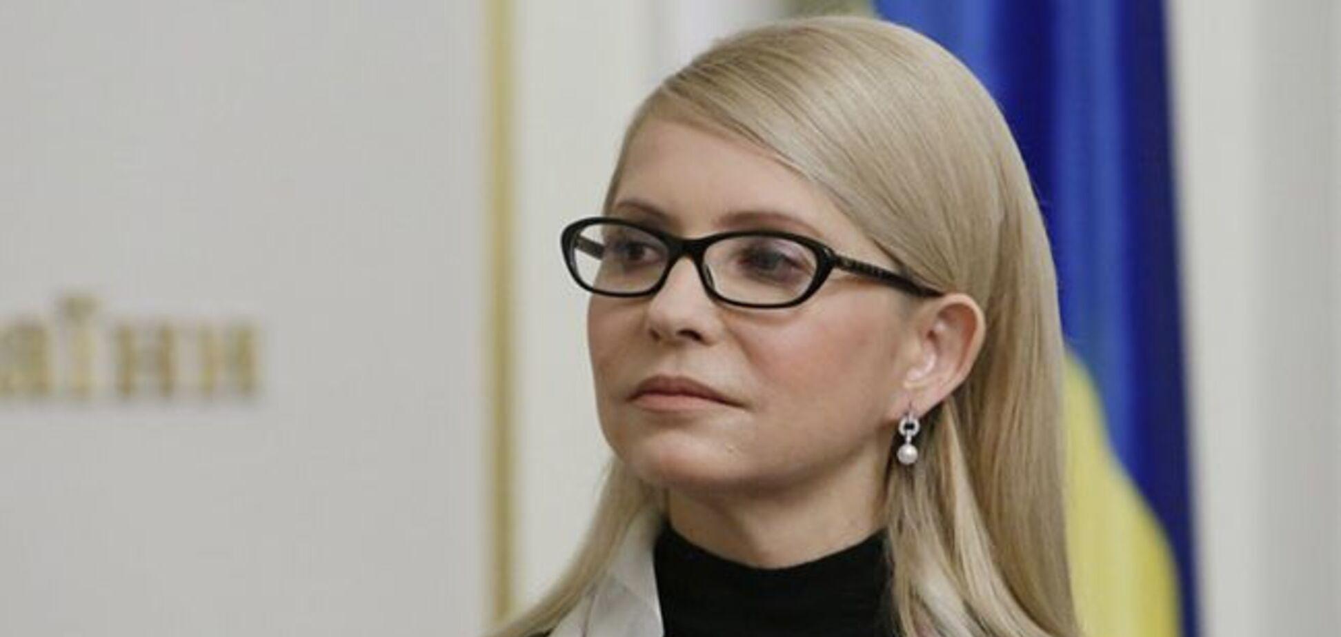 Тимошенко решила идти в суд из-за меморандума с МВФ