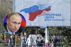 Окупація Росією Криму