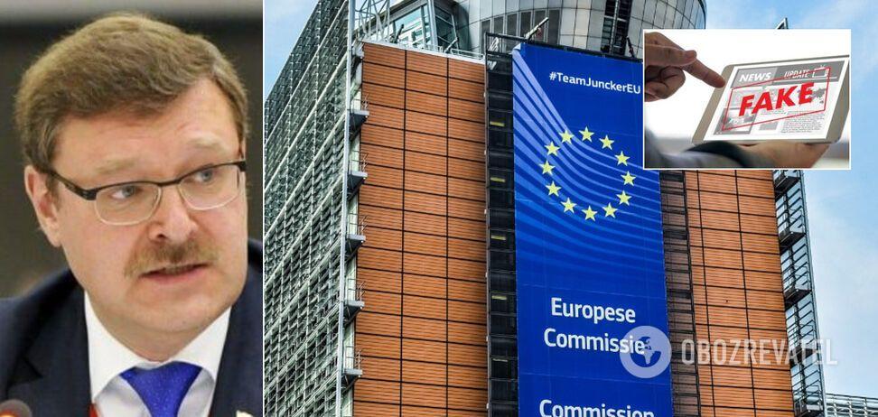 Росія звинуватила Європу в 'гібридній війні'
