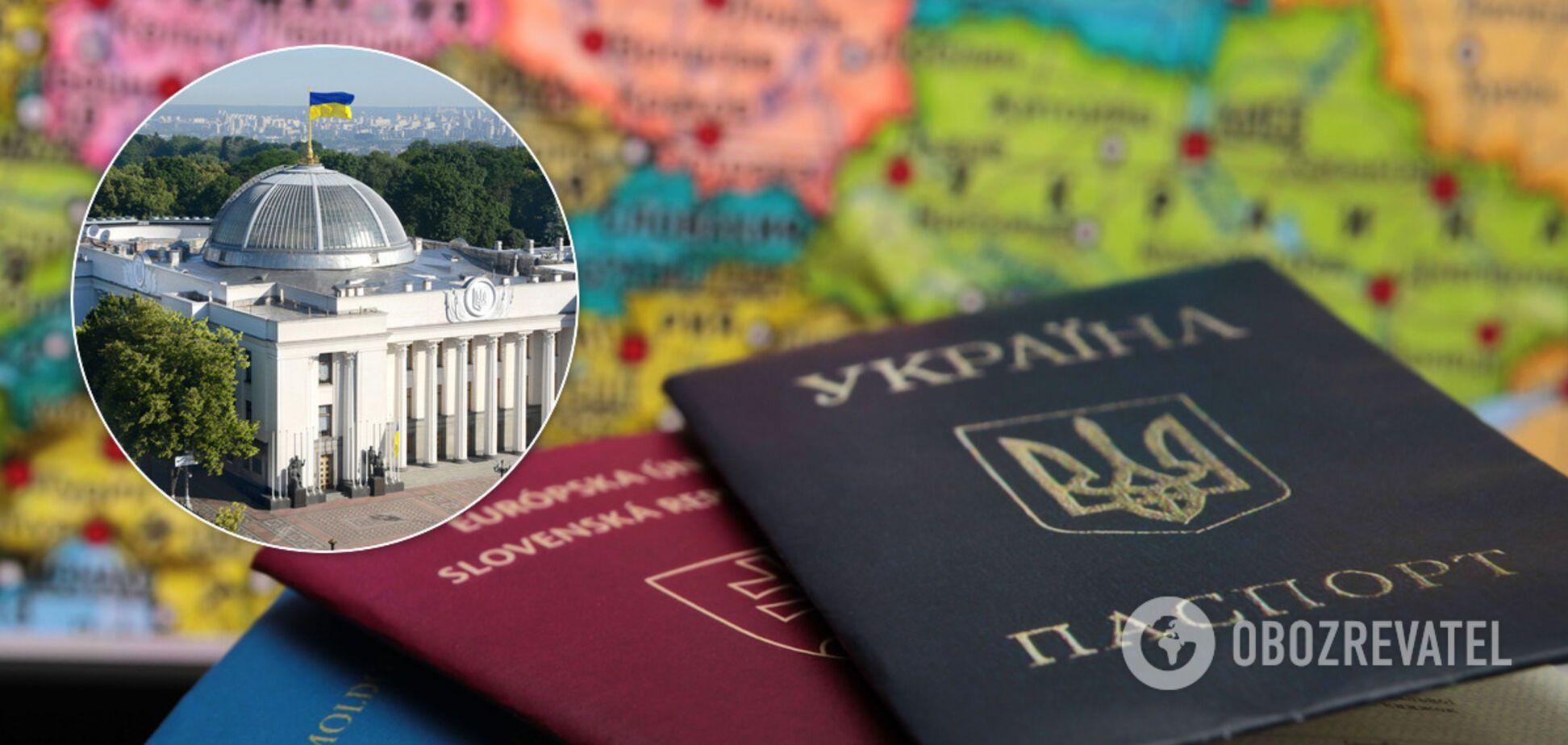 В Украине могут разрешить двойное гражданство: законопроект вызвал споры в Раде