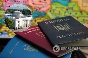 В Україні можуть дозволити подвійне громадянство: законопроєкт викликав суперечки у Раді