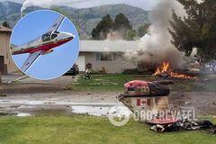 В Канаде самолет рухнул на жилой дом: кадры страшного момента