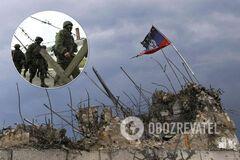 Оккупация Донбасса