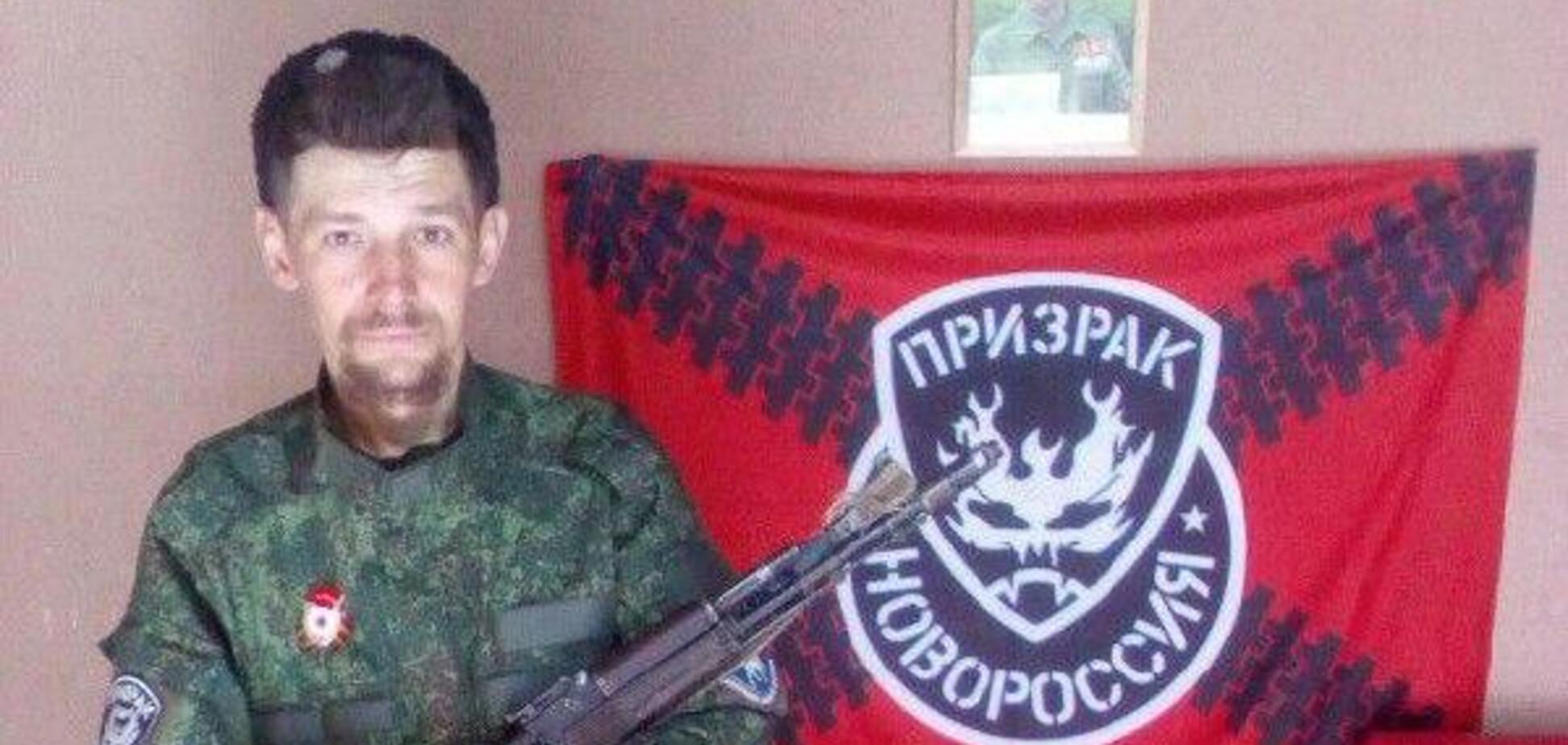 Терорист Олексій Перехрест Німець