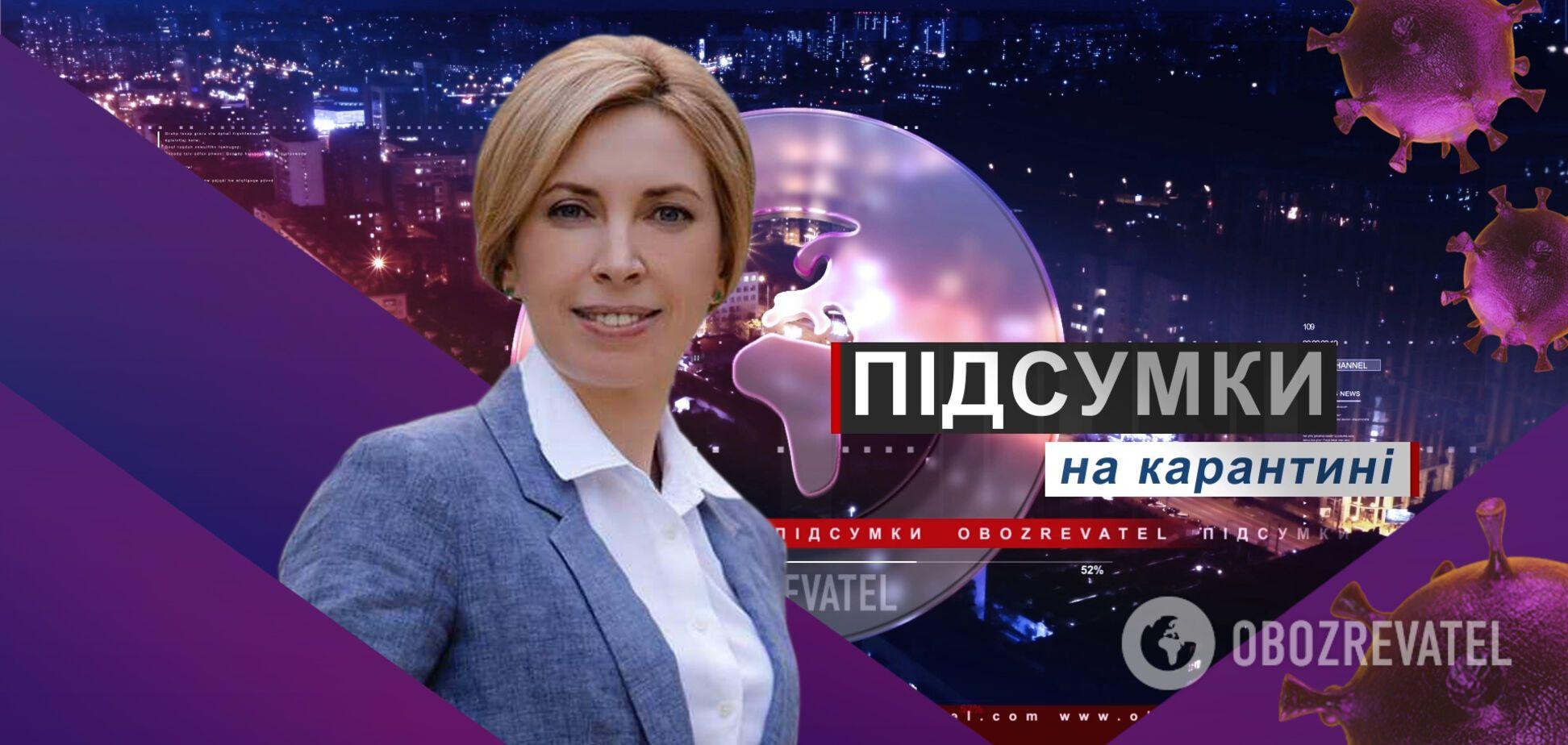 Епіфаній і Шевчук можуть увійти до ТКГ по Донбасу: в 'Слузі народу' озвучили ініціативу