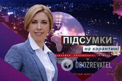 Епифаний и Шевчук могут войти в ТКГ по Донбассу: в 'Слуге народа' озвучили инициативу