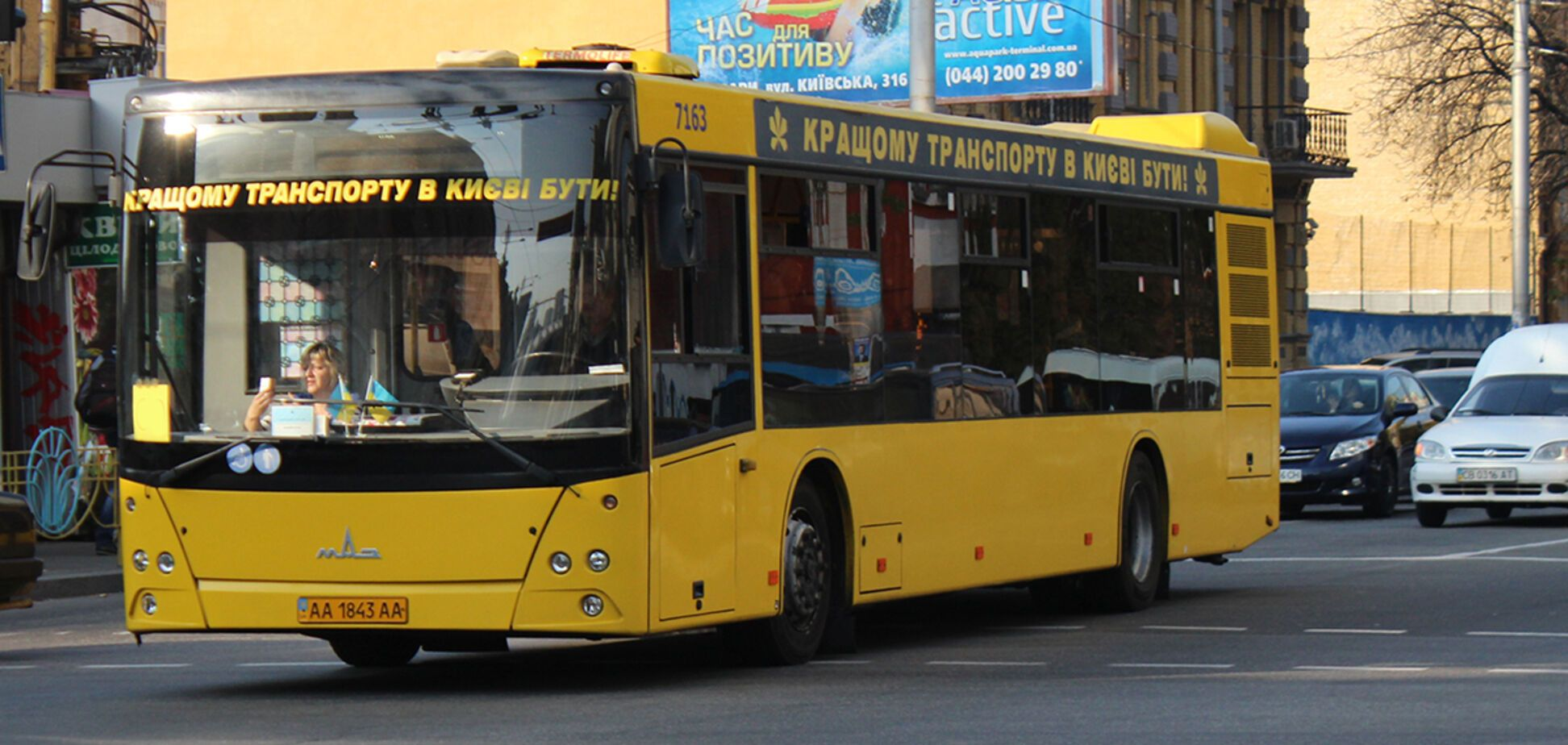 В Киеве восстановят часть автобусных маршрутов. Иллюстрация