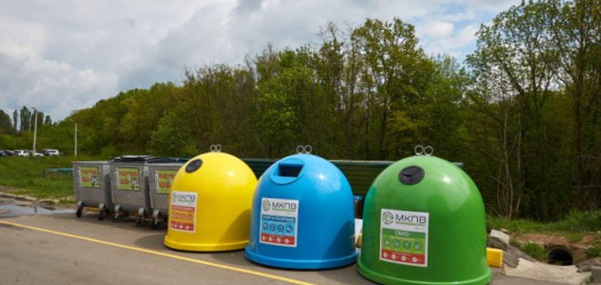 В Харькове запустили систему раздельного сбора мусора