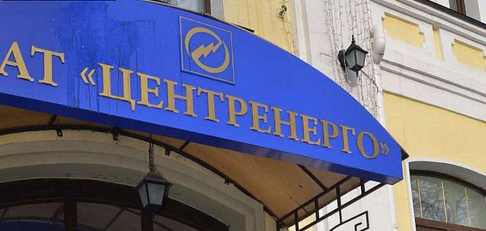 'Центренерго' втратило 1 млрд грн на продажу електроенергії: розкрито схему