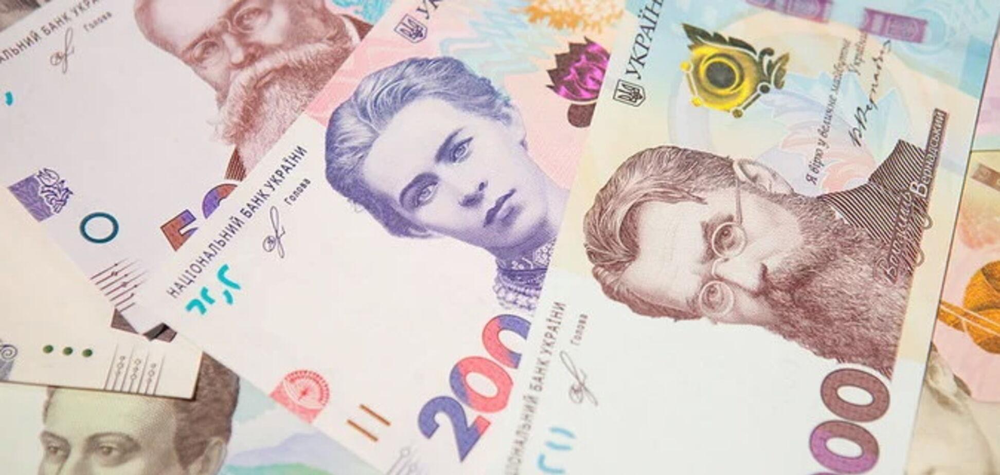 Нацбанк Украины выпустит новую банкноту номиналом 1000 гривен