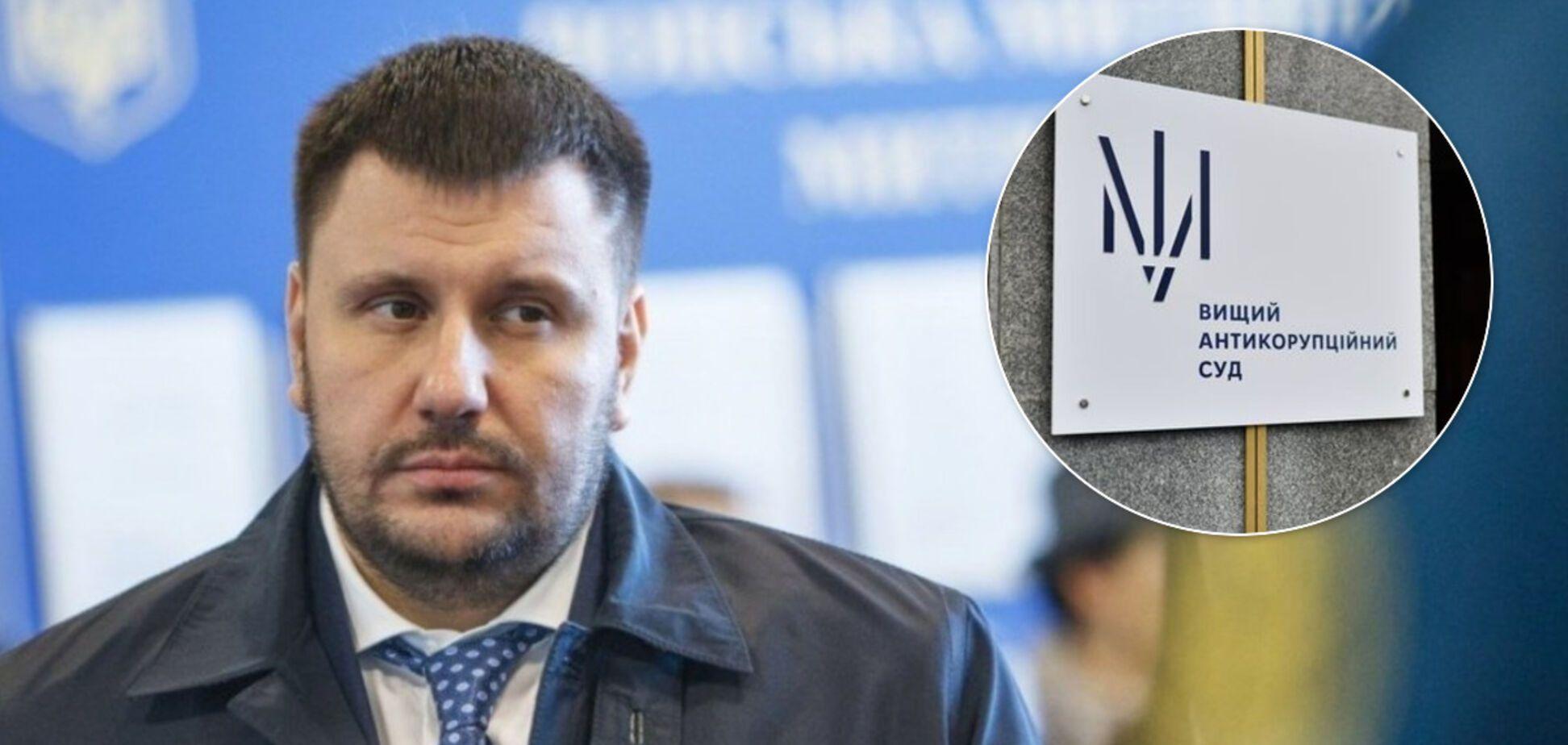 У ВАКС назвали скасування заочного арешту ексміністра Клименка помилкою