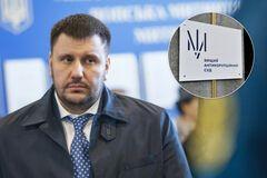 В ВАКС назвали отмену заочного ареста экс-министра Клименко ошибкой