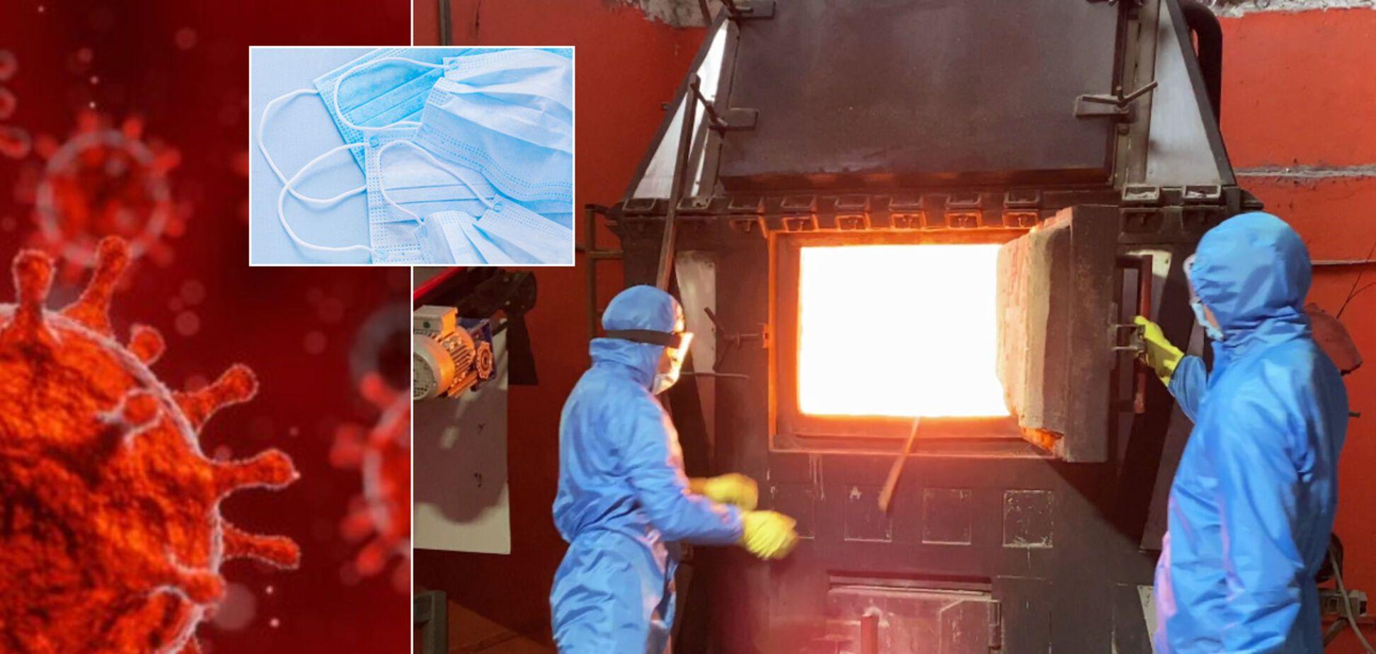 Чтоб не распространять COVID-19: в Киеве начали сжигать медицинские маски и перчатки. Эксклюзивное видео
