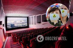 Карантин в Украине: культурная сфера может заработать 1 июля