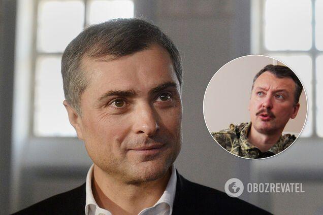"""""""Умный, поэтому наиболее вредоносный"""": Гиркин назвал экс-помощника Путина """"конченным мерзавцем"""""""