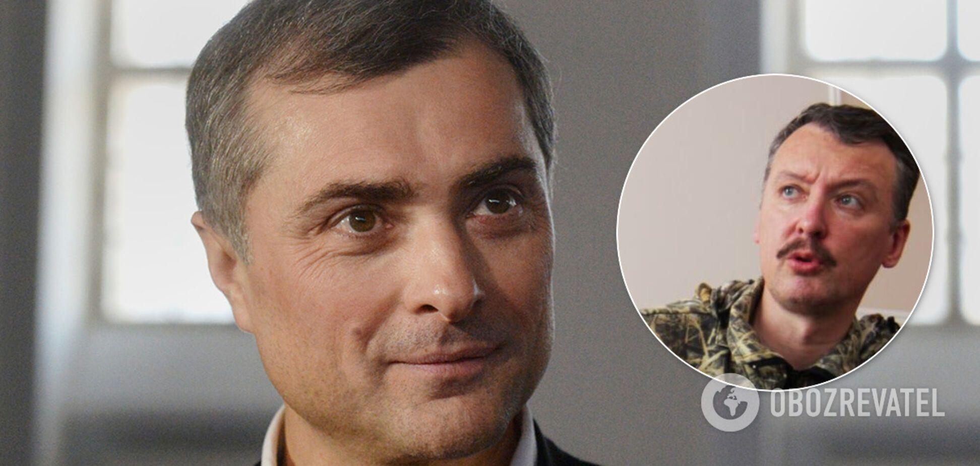 Гиркин назвал экс-помощника Путина 'конченным мерзавцем'