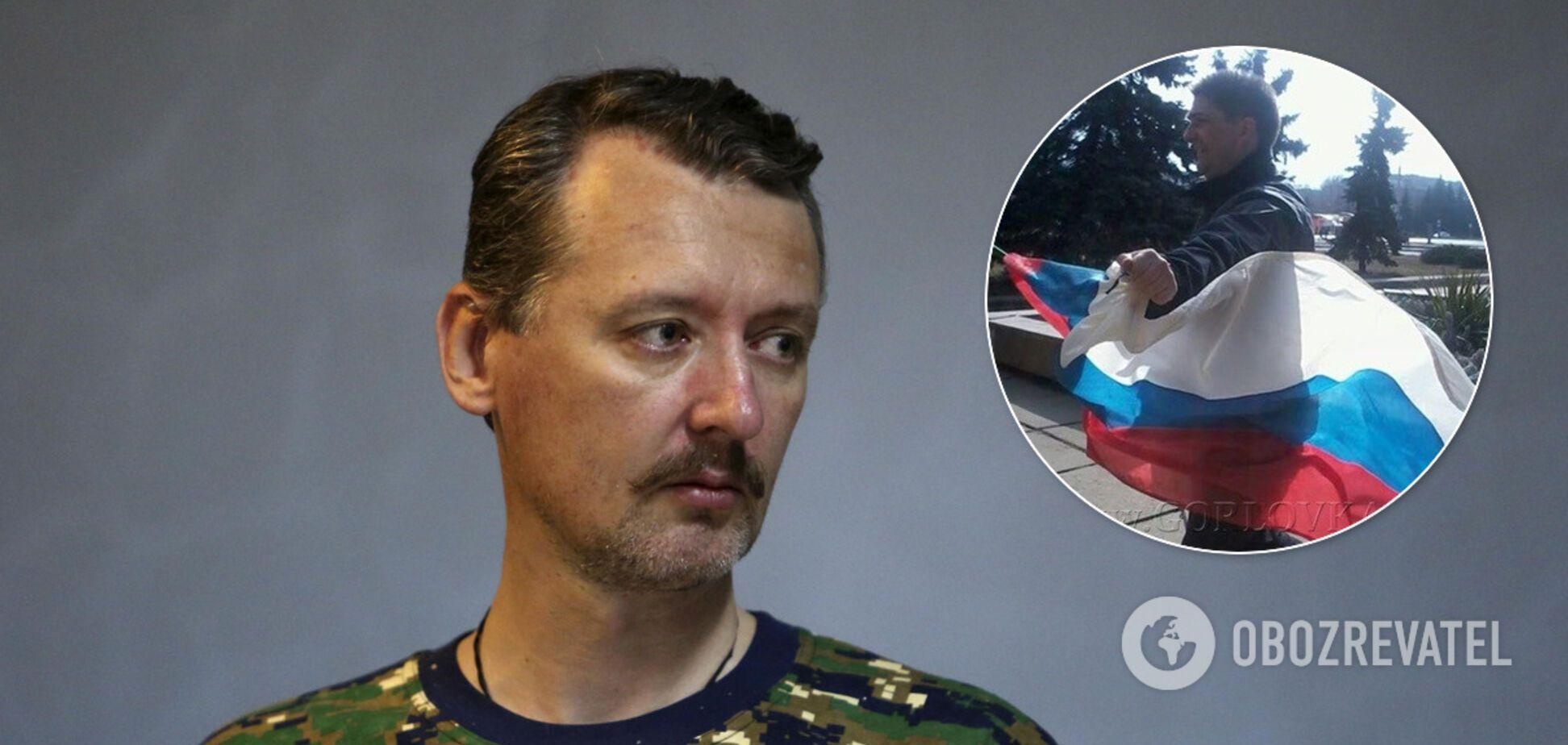 Гиркин зізнався у вбивствах українців на Донбасі