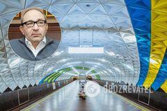 Когда откроют метро в Харькове: Кернес заявил о готовности