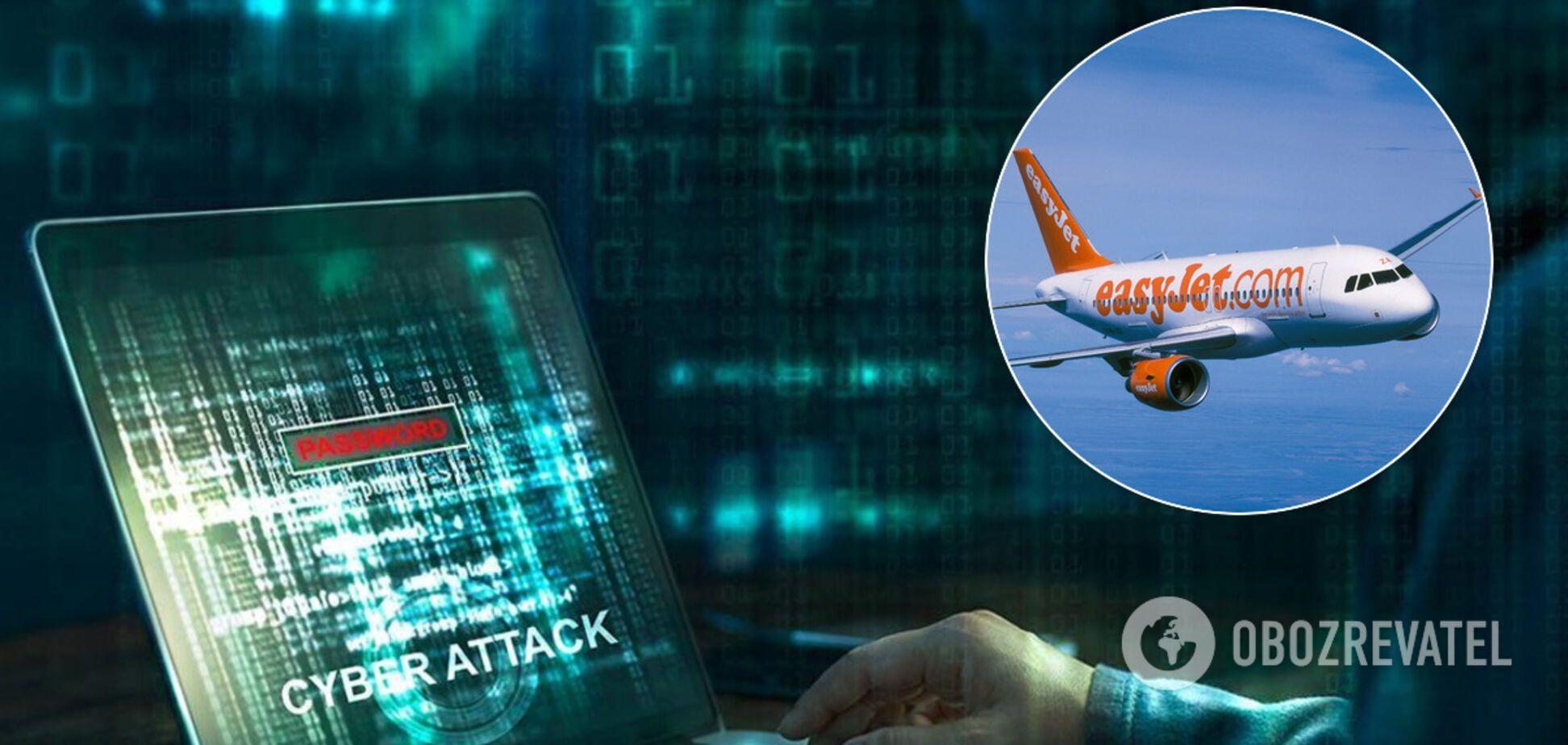 Похитили данные 9 млн клиентов: известный лоукостер заявил о масштабной хакерской атаке