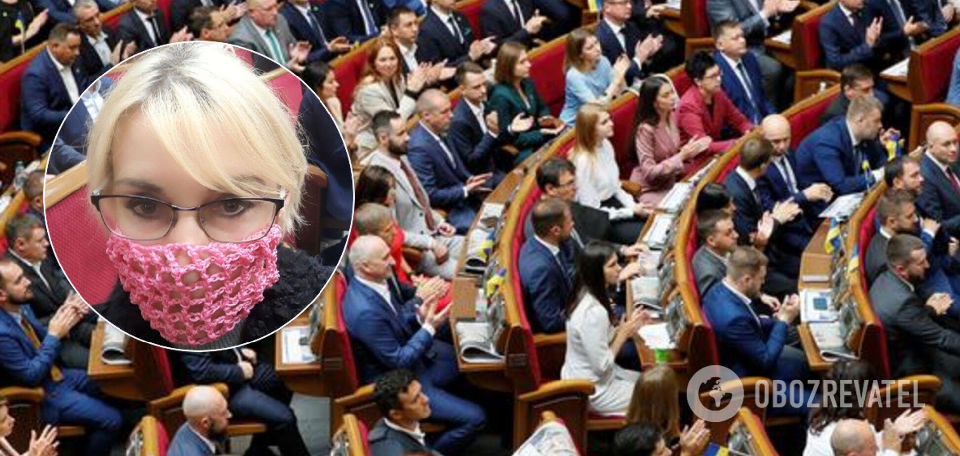 Богуцкая похвасталась необычной маской в Раде: 'авоська' насмешила сеть