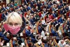 Богуцька похвалилася незвичайною маскою в Раді: 'авоська' насмішила мережу