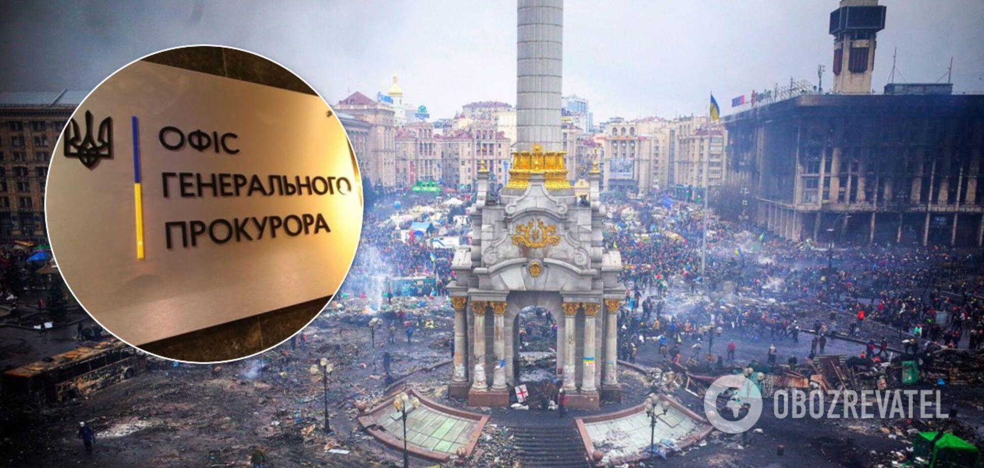 Экс-прокурору объявлено подозрение в деле Майдана