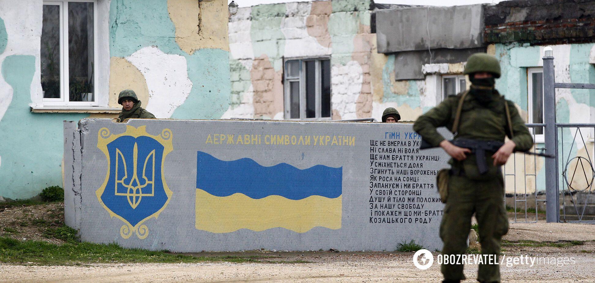 Почему план Украины по возврату Крыма может провалиться: эксперт рассказала о подвохе России