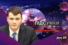 Метро в Україні відкриють і знову закриють? Міністр озвучив прогноз