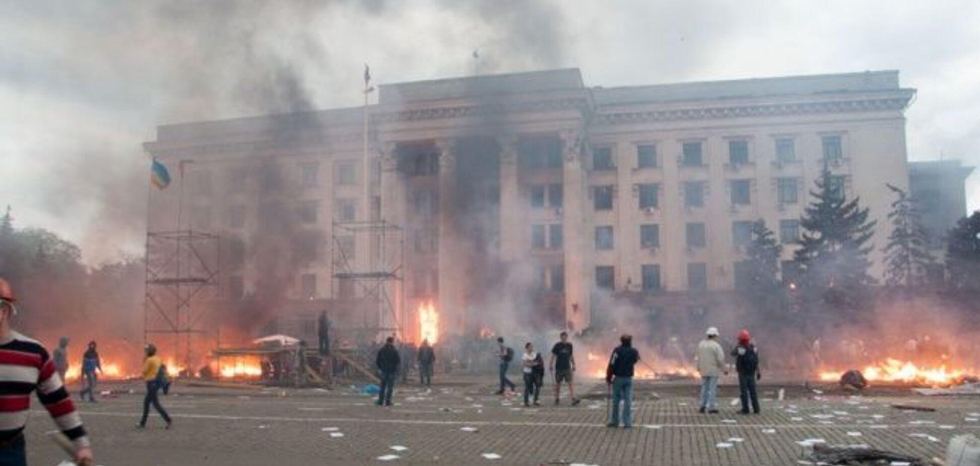 Если бы в Одессе случился 'ДНР'...