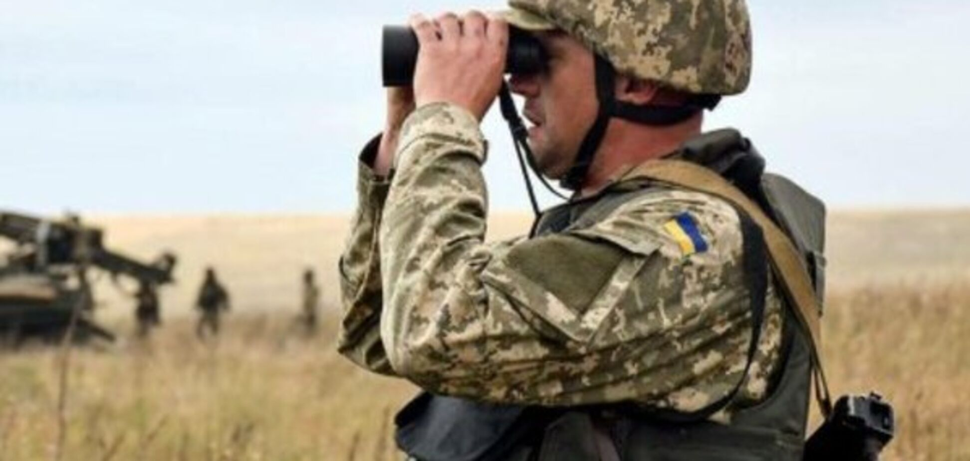 Найманці Путіна вдарили з повітря по ЗСУ на Донбасі: в України втрати