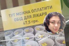 Украинских медиков оскорбила 'подачка' для врачей. Фото