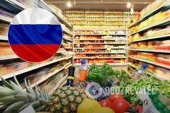 Українська мережа супермаркетів продавала цибулю з Росії