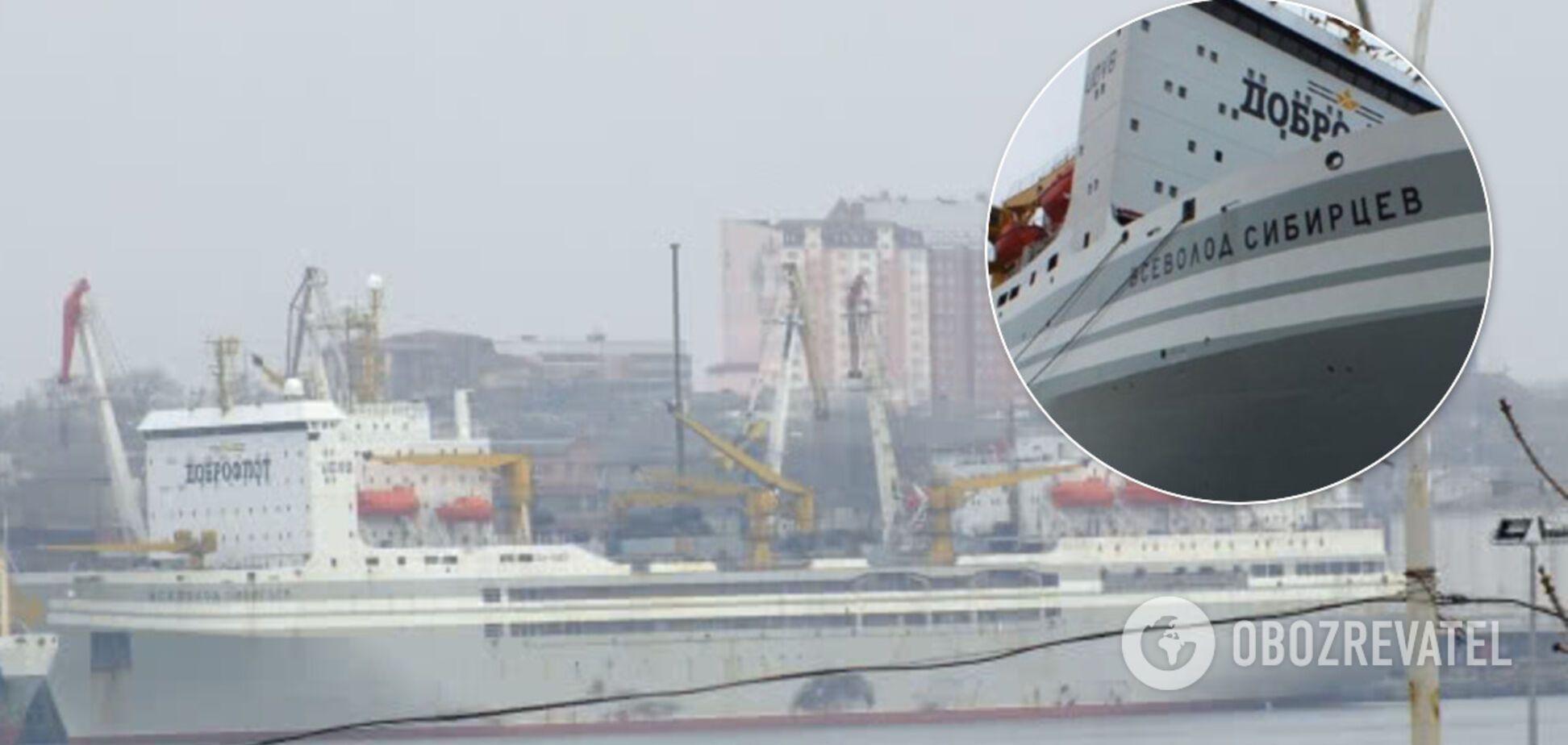У Росії на найбільшій плавбазі трапився вибух і пожежа: є жертви. Фото